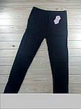 Брючные женские леггинсы с карманами спереди   L-XL, фото 2
