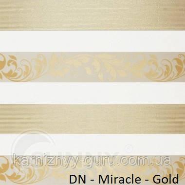 Рулонные шторы для окон Sunny в системе День Ночь, ткань DN-Miracle