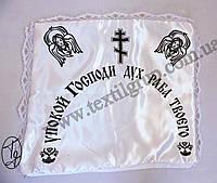 Ритуальное Наволочка Атлас с печатью  № 55