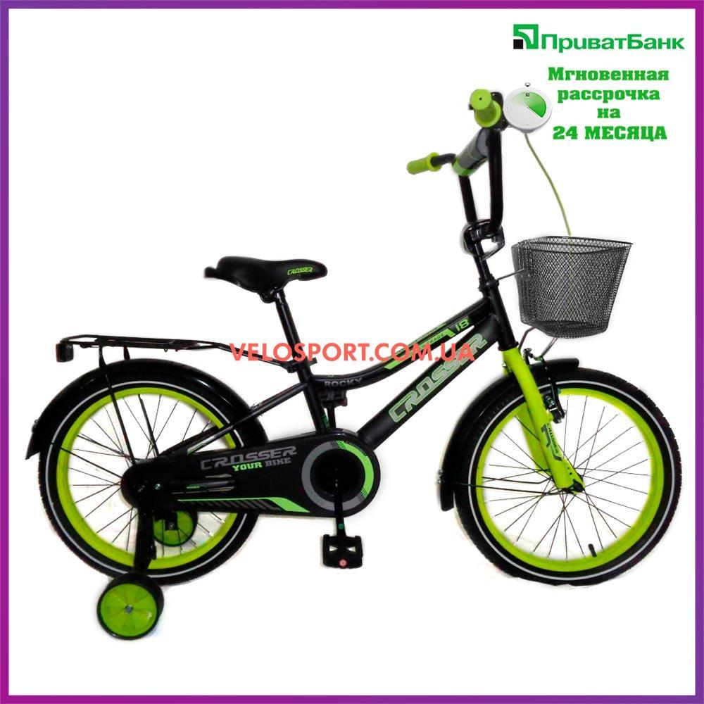 Детский велосипед Crosser Rocky 18 дюймов черно-желтый