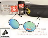 Солнцезащитные очки Ray Ban Round RB 3447 цветные голубые унисекс мужские женские Лепс круглые RB3475