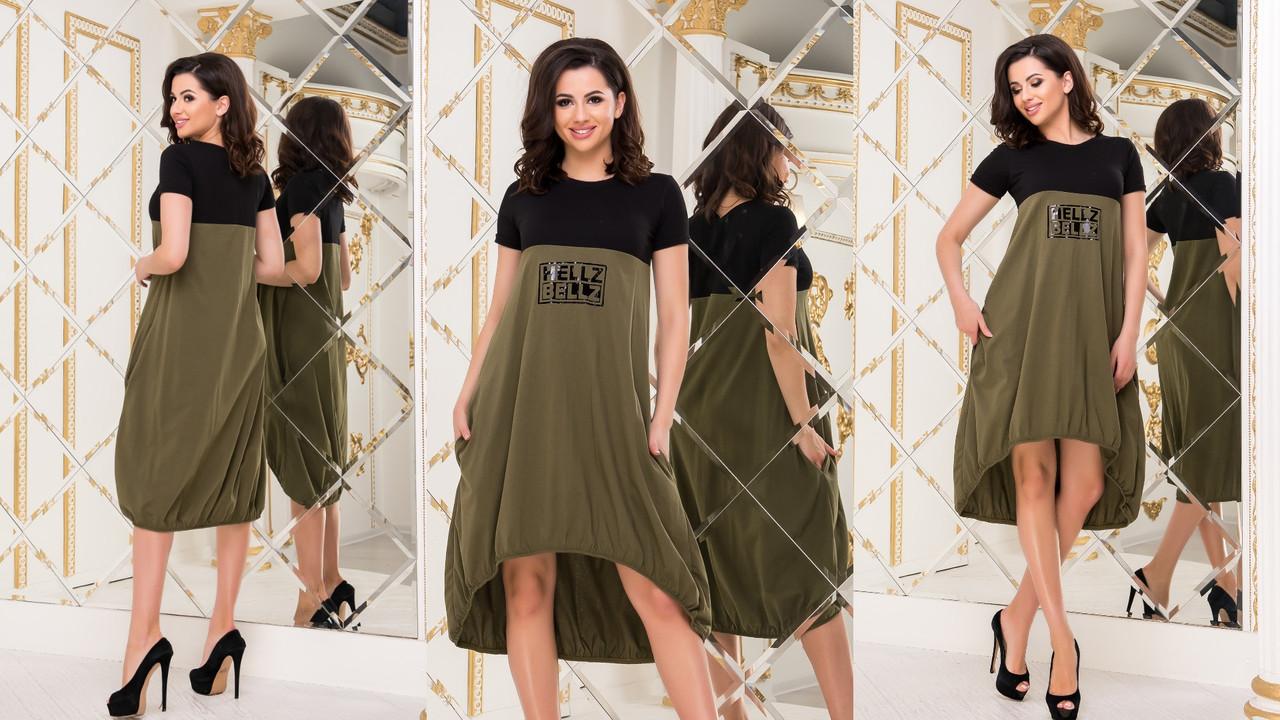 Жнское модное платье  РО3090