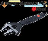 Ключ розвідний з тонкими губами 255мм, 0-50мм CrV Ultra (4100132), фото 2