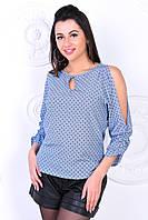 Женская молодежная блузка с открытыми плечами и присборенным рукавом, фото 1