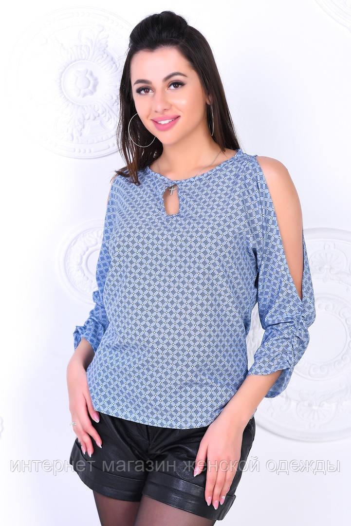 Женская молодежная блузка с открытыми плечами и присборенным рукавом