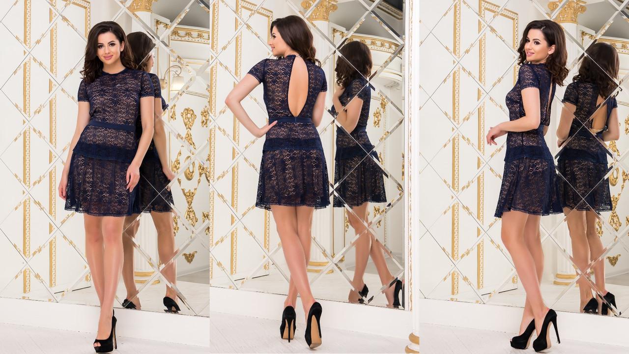 Женское модное платье  РО3040