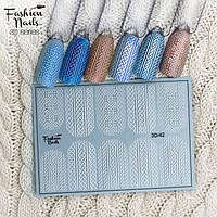 Слайдер-дизайн Свитер Fashion nails - 3D наклейки для дизайна ногтей Вязаные Узоры,Вензеля арт.3D/42