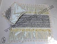Ритуальный Комплект рюш с кружевом атлас., фото 1
