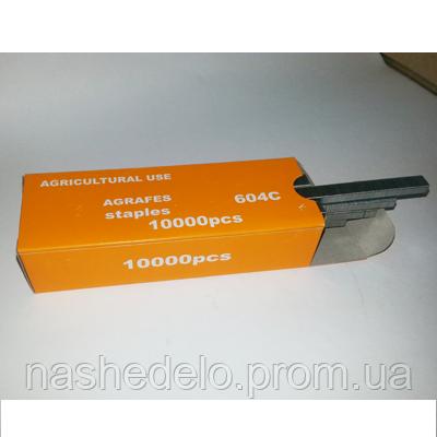 Комплект скоб для степлера подвязочного (10000 шт ) Verdi - Наше дело - сеть магазинов для овощеводов в Мелитополе