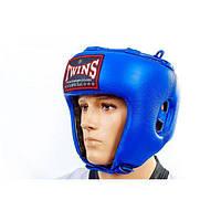 Шлем боксерский (открытый) кожа TWINS HGL-8