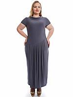 Довге плаття більшого розміру, фото 1