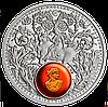 Бурштиновий шлях ~ Європа ~ Срібна монета з бурштиновою вставкою інтагліо, у футлярі