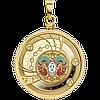Зодіак ~ Овен ~ Позолочена срібна монета-кулон у футлярі