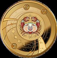 Зодіак ~ Рак ~ Позолочена срібна монета-кулон у футлярі