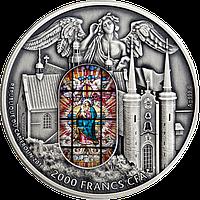 Оливський орган ~ Срібна монета з вітражною вставкою в рамці