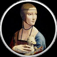 Пані з горностаєм ~ Гордість європейського живопису ~ Срібна монета у рамці