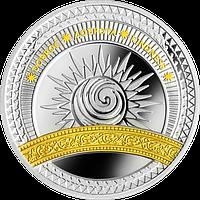 Світ твоєї душі ~ Доброта ~ Срібна монета у футлярі