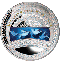 Світ твоєї душі ~ Дружба ~ Срібна монета у футлярі