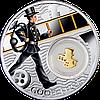Символи удачі ~ Сажотрус ~ Срібна монета з позолоченим елементом у футлярі