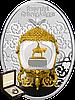 Фаберже. Яйце «Пам'ятник Олександру ІІІ» ~ Срібна монета у футлярі