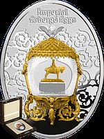 Фаберже. Яйце «Пам'ятник Олександру ІІІ» ~ Срібна монета у футлярі, фото 1