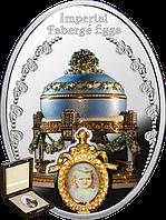 Фаберже. Яйце «Кохання» ~ Срібна монета у футлярі, фото 1