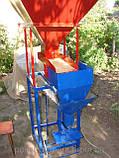Бункер накопитель с ворушителем для блока грануляции ОГМ, фото 2