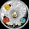 Щаслива 7 ~ Сім сонечок ~ Срібна монета з позолоченим елементом у футлярі