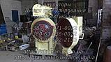 Матрица General Dies для гранулятора ОГМ-1,5 6-8 мм, фото 2