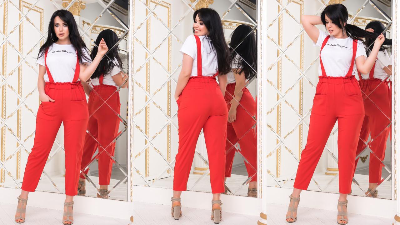 Женский стильный костюм  РО5181 (бат)