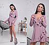 Женское платье на запах с воланами в расцветках. Ч-6-0319, фото 3