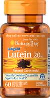 Лютеин 20 мг (60 капс.) Puritan's Pride