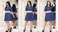 Женское модное платье  РО5180 (бат), фото 1
