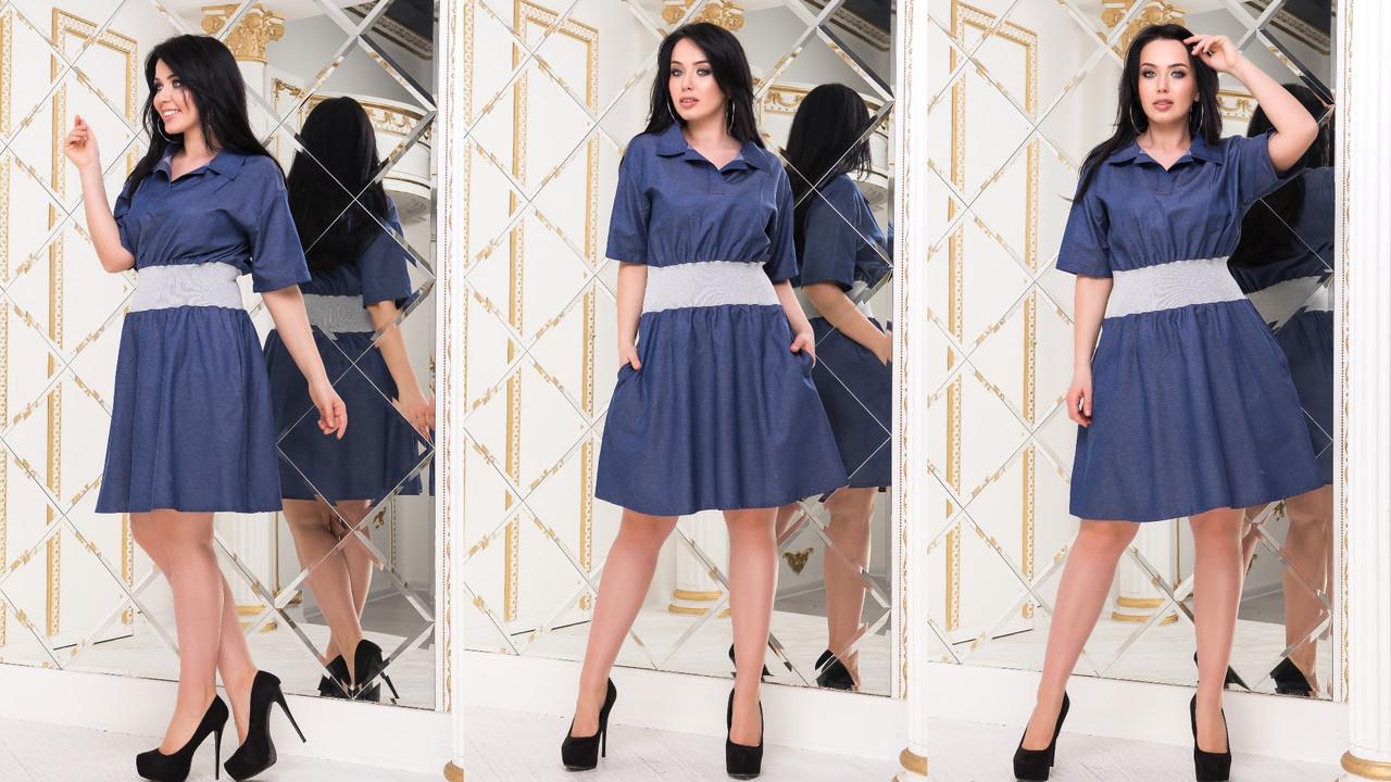 Женское модное платье  РО5180 (бат)