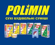 Полимин Сухие строительные смеси