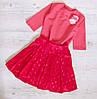 Детский костюм юбка+блузка р.128-152 Орнелла