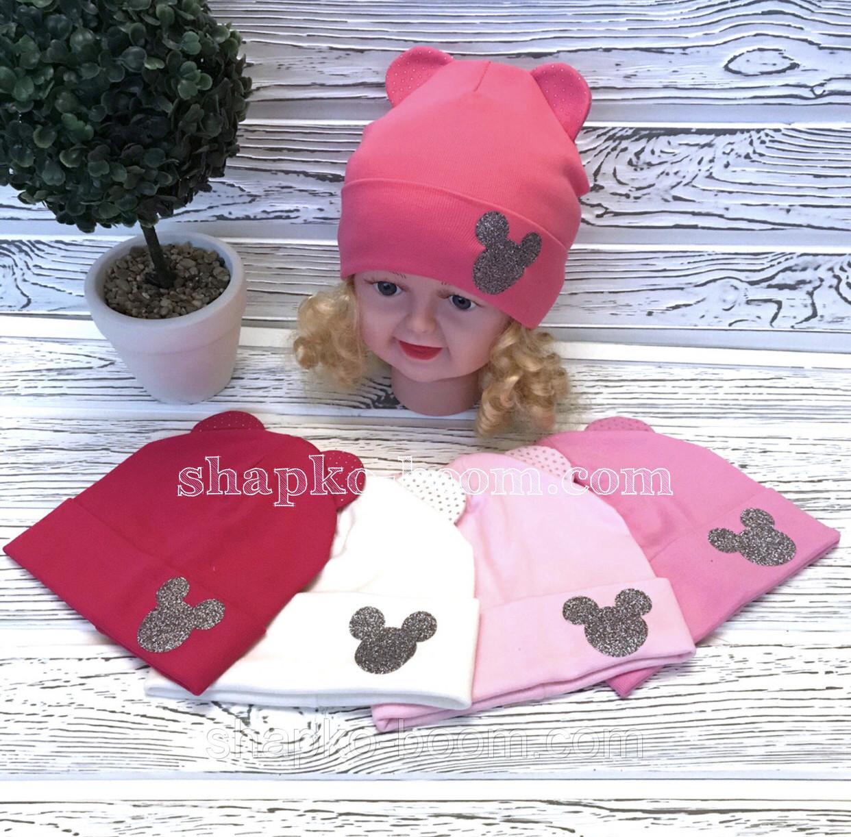 d1385b78c2a Детская одинарная трикотажная шапка оптом украина  продажа