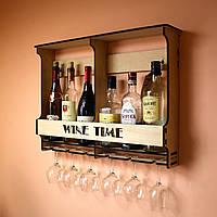 Деревянная полка для вина мини-бар Wine Time для 6 бутылок и бокалов. БЕСПЛАТНАЯ ДОСТАВКА., фото 1