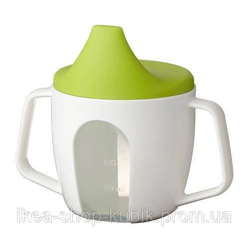 IKEA БОРЬЯ Чашка-поїльник