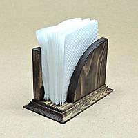 Салфетница деревянная Арагон мокко