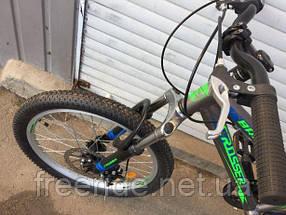 Детский Велосипед Crosser Bright 20 (10 рама), фото 3