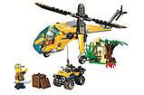 """Конструктор BELA City 10709 """"Грузовой вертолёт исследователей джунглей"""", фото 2"""