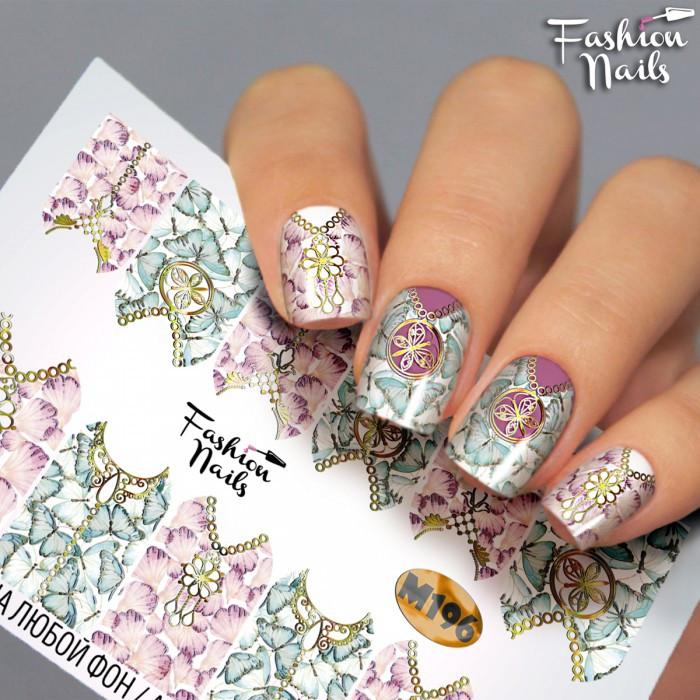 Слайдер-дизайн Fashion nails - наклейка на нігті - метелики