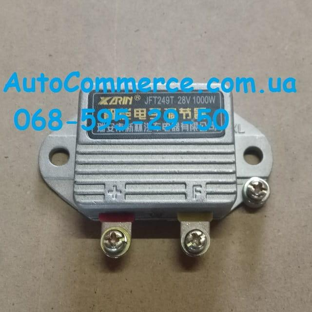Реле-регулятор напряжения генератора JFT249T 28V 1000W JAC 1020 (Джак)