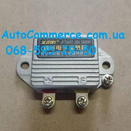 Реле-регулятор напряжения генератора JFT249T 28V 1000W JAC 1020 (Джак), фото 2