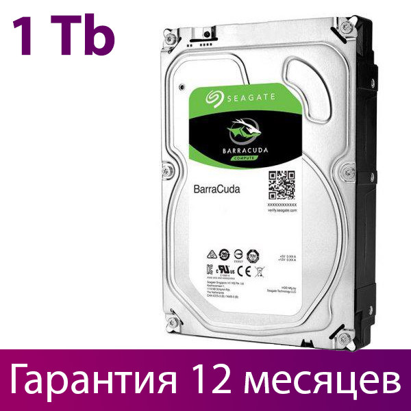 "Жесткий диск для компьютера 3.5"" 1 Тб/Tb Seagate BarraCuda, SATA3, 64Mb, 7200 rpm (ST1000DM010), винчестер hdd"