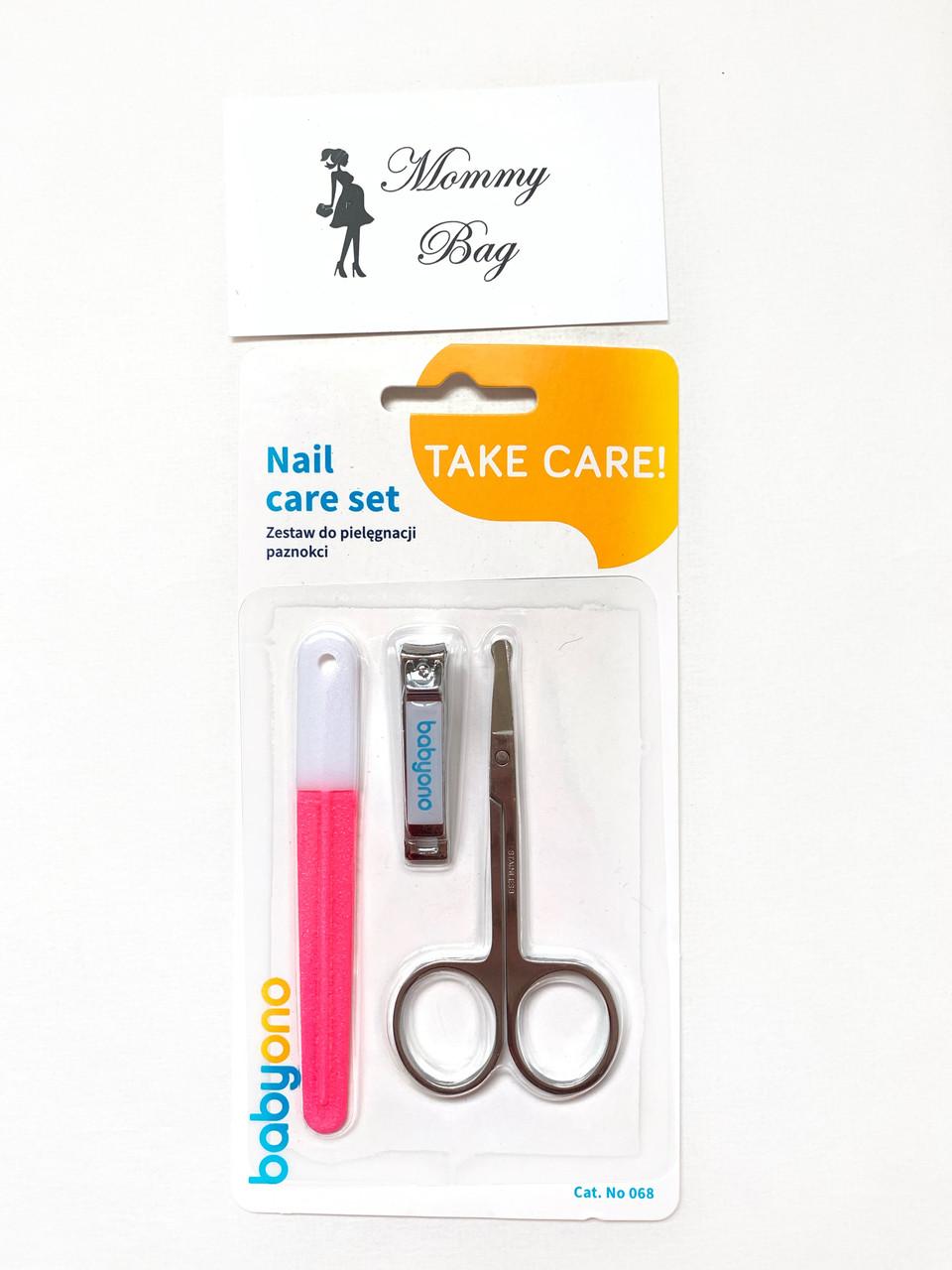 Маникюрный набор BabyOno Розовый (пилочка, ножницы, щипчики)