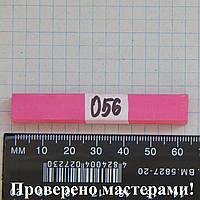 Пастель сухая мягкая MUNGYO розовая (МАДЖЕНТА светлая) № 056