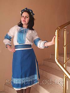 Костюм женский. Сорочкабелая с вышивкой,на поплине. Цвет вышивки синий красный юбка (плахта) синяя