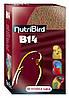 Корм Versele-Laga NutriBird В14 (Maintenance) корм для волнистых и средних попугаев 0,8 кг